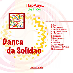 Danca da Solidao
